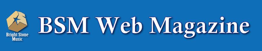 BSM Web Magazine
