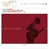 天野花 official website