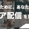 荒牧リョウ×小玉しのぶ 鬼コラボワンマンライブ - TwitCasting